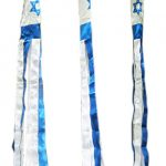 Israel Windsocks